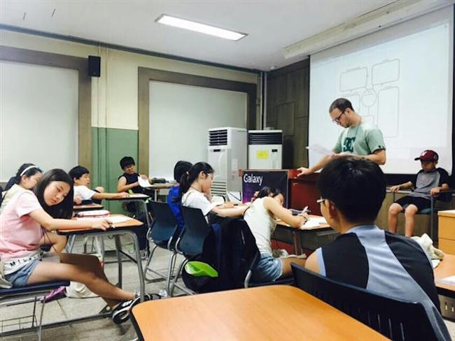 Over the next five years, Seoul's Office of Education will spend 145 billion won to boost English instruction at city-funded public schools, a spokesperson announced yesterday. (Image: Gwangjin District)