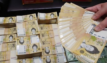 S. Korea's Money Supply Rises at Fastest Pace in 10 Months in Feb.