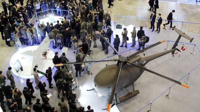"S. Korean Army Talks War Drones at ""Dronebot"" Expo"