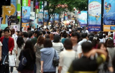 S. Korean Economy Expected to Grow 3 Percent in 2018