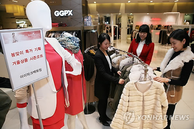 For South Koreans shopping for plus size clothing, finding the right fit off the rack is often an exercise in frustration. (Image: Yonhap)
