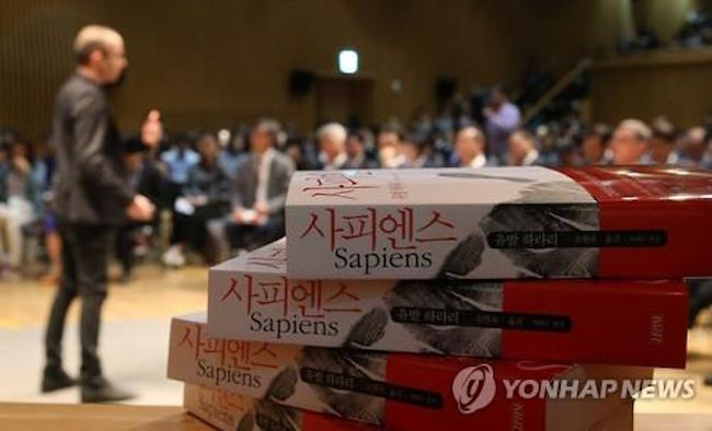 """Sapiens"" author Yuval Noah Harari speaking at a gathering in Seoul two years ago. (Image: Yonhap)"