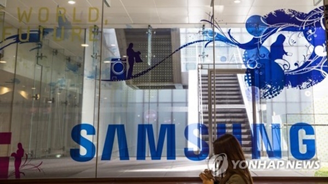 Samsung facing $3 billion dollar lawsuit over patent infringement