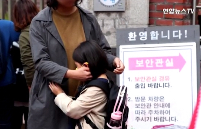 Though at this juncture, it appears the intrusion ended without serious physical harm suffered by all parties involved, that Yang was able to saunter into the elementary school without restraint has left parents deeply unsettled. (Image: Yonhap)