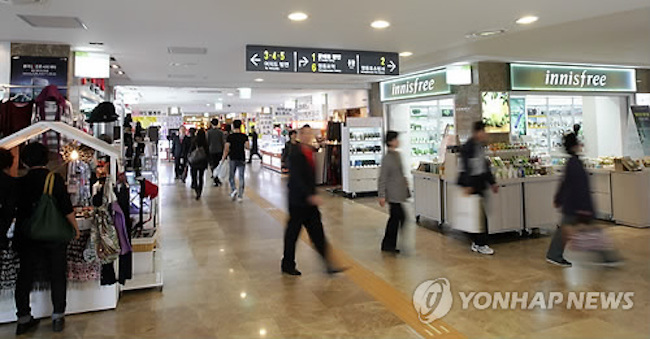 The sprawling underground shopping complex of Yeoungdeungpo Station. (Image: Yonhap)