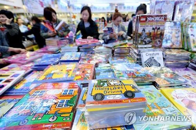 The English education market is strong in South Korea (Image: Yonhap)