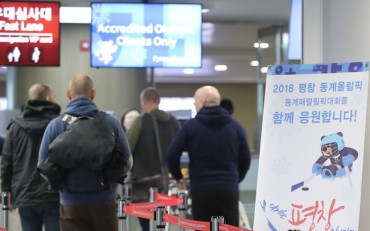 S. Korea to Simplify Visa Issuance for Foreign Talent