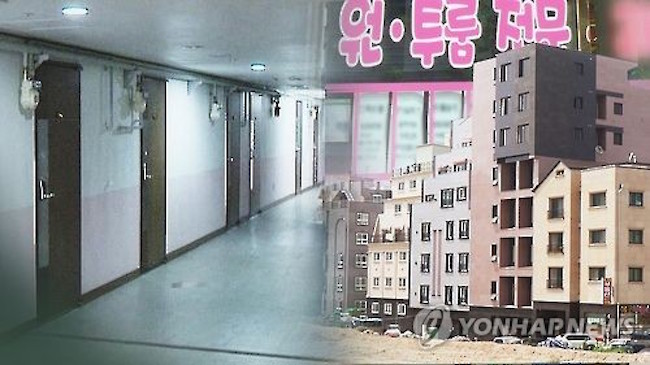 The asking price for studios around Semyung University was 3.5 million won to 4 million won for a year's worth of rent. (Image: Yonhap)