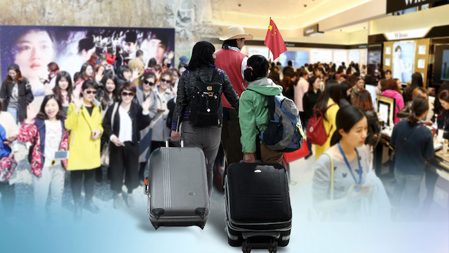 At the meeting, South Korean representatives are to discuss invigorating Chinese tourism with their counterparts. (Image: Yonhap)