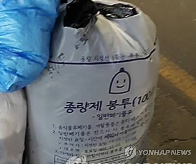 According to the Ministry of Environment, research conducted from September 2016 through July 2017 found that 53.7 of the waste material in standard garbage bags consisted of recyclable material like paper, plastic bags, metal and batteries. (Image: Yonhap)