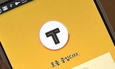 After Poor Response, Kakao Taxi App Reveals Rider Destination to Drivers