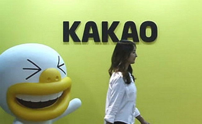 Kakao Invests 3.4 Bln Won in U.S. Ride-Hailing Firm Lyft