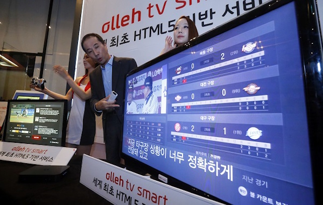 The number of subscribers to pay TV keeps falling, especially among the younger generation and one-person households, a report said Tuesday. (Image: Yonhap)