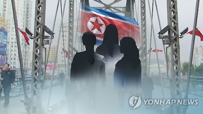 S. Korea Unveils 3-year Plan to Support N.K. Defectors