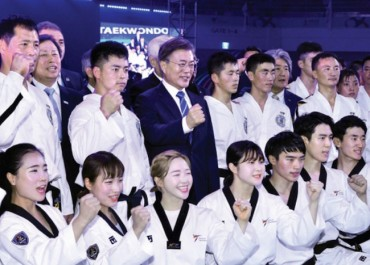 S. Korea Officially Designates Taekwondo as Nat'l Martial Art