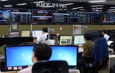 KRX's Overseas Businesses Turn 'White Elephant' Amid Losses