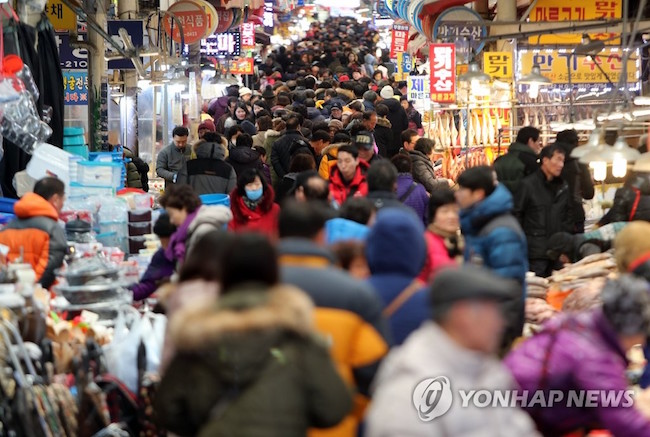 South Korea's economy is forecast to expand 3 percent this year, following last year's 3.1 percent growth, the Asian Development Bank (ADB) said Wednesday. (Image: Yonhap)
