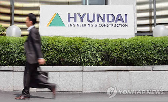 Hyundai Engineering & Construction Co., one of South Korea's leading builders, said Tuesday that it has won a US$540 million order to build a power plant in Uzbekistan. (Image: Yonhap)