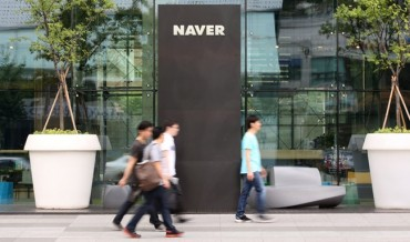 Naver to Release Speech Synthesis Program