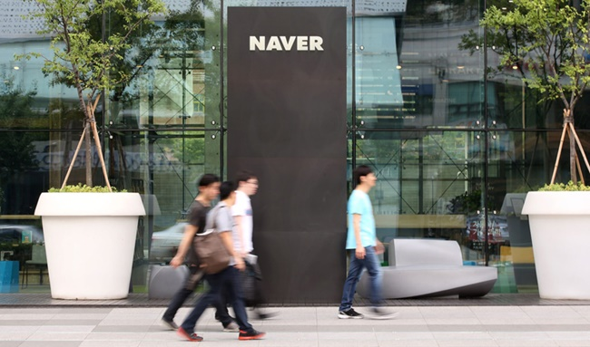 Naver Workers Create Company's First Labor Union