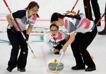 Media Watchdog Raises Issue of Sexism in Olympic Coverage