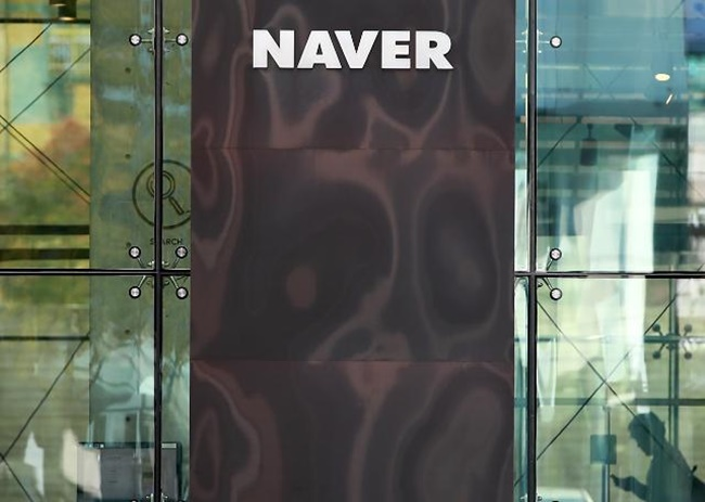 Naver's new terms and conditions will from next month ban the use of automation software across all of its services, including signing up, logging in, leaving comments and even using the search engine. (Image: Yonhap)