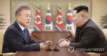 Over Half of South Koreans Hopeful about Inter-Korean Summit