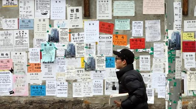 An increasing number of Seoul residents are expressing opposition to public welfare facilities amid fears that they could bring down housing prices in their community. (Image: Yonhap)