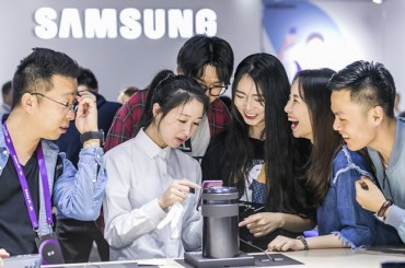 Samsung Could Release Cheaper Galaxy S8 in China