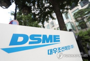 Daewoo Shipbuilding Wins Oil Carrier Order in North America