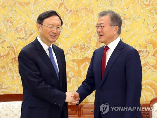 Chinese President Xi Jinping's envoy, State Councilor Yang Jiechi, made the remarks during his meeting with South Korean President Moon Jae-in in Seoul. (Image: Yonhap)