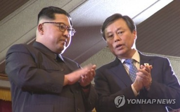 S. Korea's Culture Minister: I Proposed 'Autumn Came' Almost Simultaneously with N.K. Leader