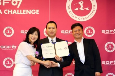 Asian Qualifiers for LPGA's Evian Championship to Take Place in S. Korea in June