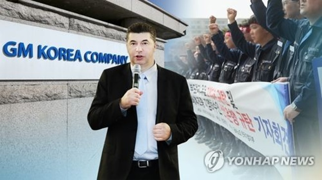 This undated image shows GM Korea President and Chief Executive Kaher Kazem (C), along with the company logo and its workers protesting against the planned shutdown of a local plant. (Image: Yonhap)
