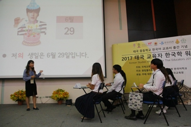 Average Marks for Korean Language Test Highest Among Thai College Exam's 2nd Foreign Language Tests