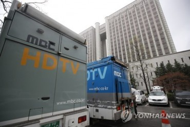 Court Rejects 2nd Injunction Against Live Broadcast of Park's Sentencing Trial