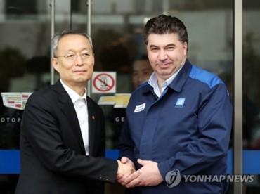 Gov't Calls for Talks Between GM Korea, Labor Union