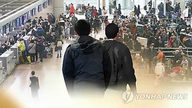 The foreign nationals, who were banned from entering the country, were mostly due to their holding invalid or lost passports and failure to have a visa. They also included 212 foreigners who had records of criminal offenses, such as drug use, sexual crimes and murder. (Image: Yonhap)