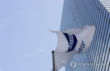 Samsung Denies Allegation over Lobbying for Hosting PyeongChang Olympics