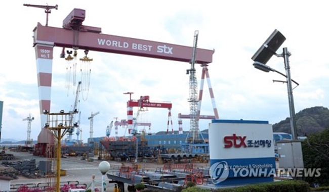 STX Offshore, once the world's fourth-biggest shipbuilder by orders, was placed under court receivership in 2016 and graduated from the program in July 2017.(Image: Yonahp)