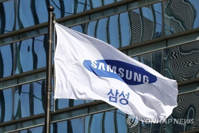 The move came after Samsung Electronics Co. also made a similar request following the government's plan to disclose the tech giant's workplace report, which may potentially include sensitive information on proprietary technology. (Image: Yonhap)