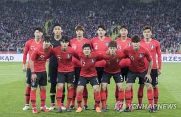S. Korea Fall Two Spots in April FIFA Rankings