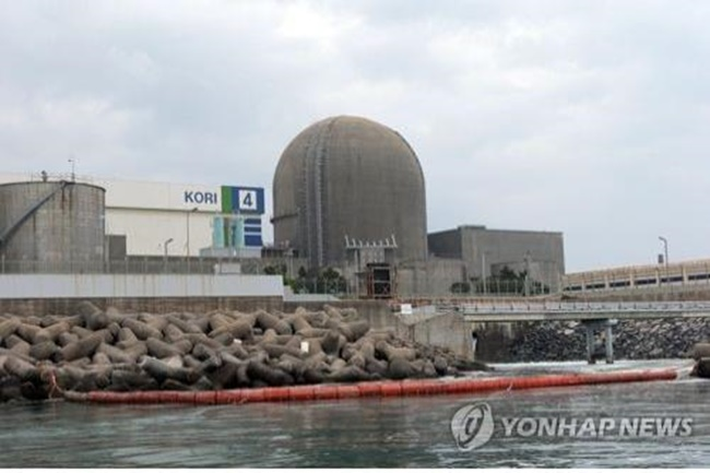 S. Korea OKs Restart of Nuclear Reactor