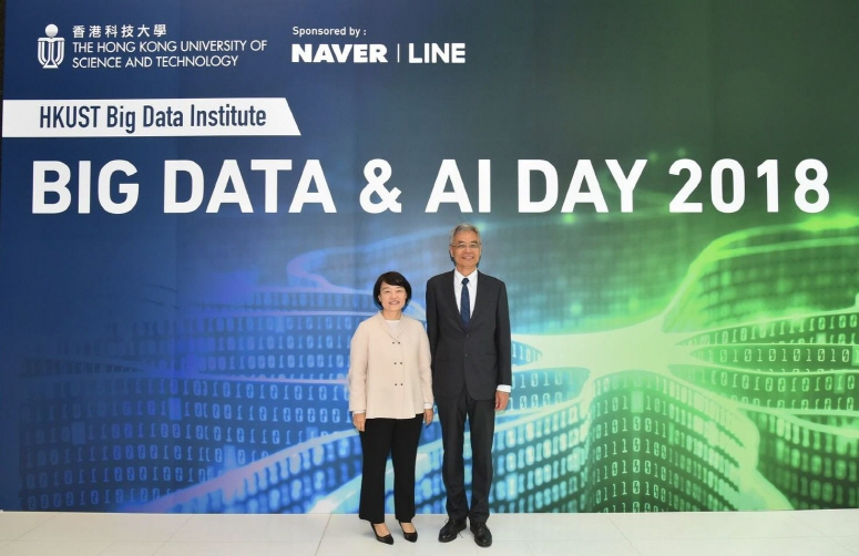Naver Opens AI Research Lab with HKUST