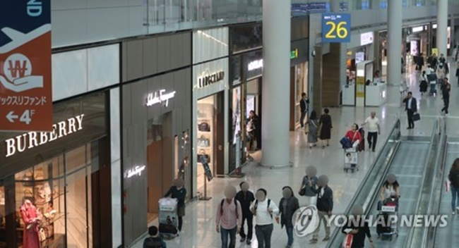 Bidding Begins for Duty-Free Licenses at Incheon Airport