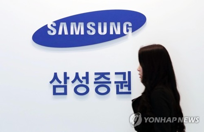 Samsung Securities has been under a firestorm of criticism after it mistakenly paid stocks to its employees as dividends. (Image: Yonhap)