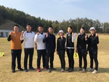 Olympic Archery Champions to Compete at Asian Games