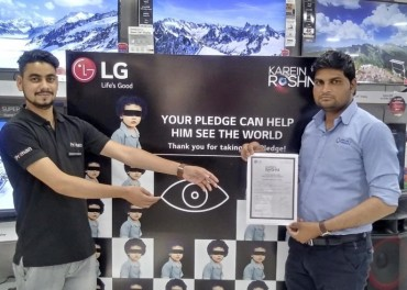LG Electronics to Help 1,000 Indians Receive Eye Surgery