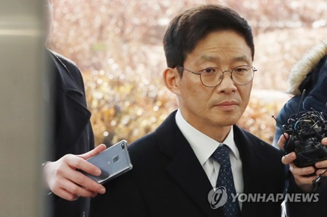 Arrest Warrant of Ex-Prosecutor in High-Profile 'Me Too' Case Dismissed