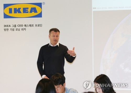 Ikea to Improve Accessibility Through E-commerce, City Center Stores: CEO
